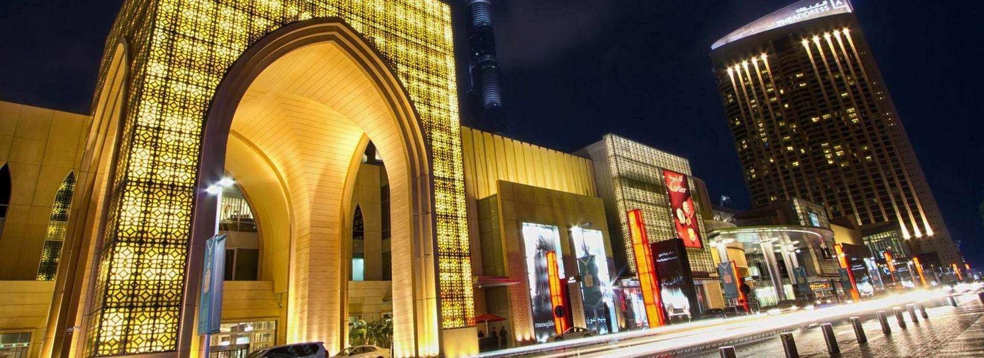 dubai-shopping-mall-©visitdubai